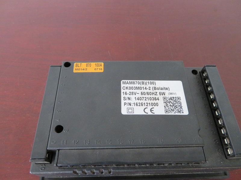 博莱特空压机控制面板1625121000..1.jpg